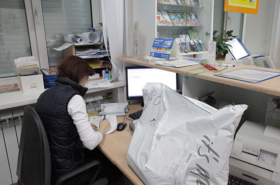 В «Единой России» предлагают оказывать почтовые услуги в режиме «одного окна»