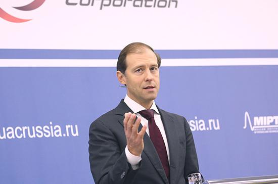 Мантуров рассказал об объёмах финансирования программы продпомощи