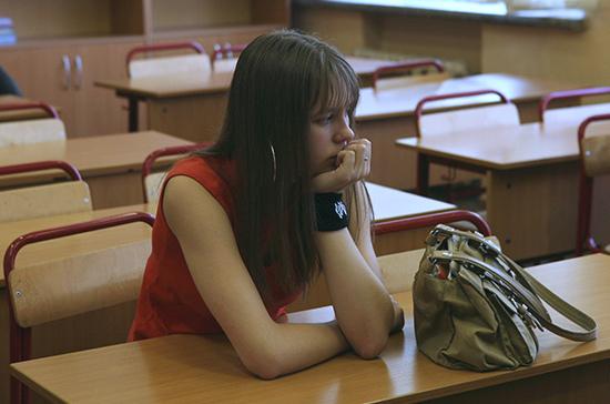 Минобрнауки предложило ежегодно проверять школьников на наркотики