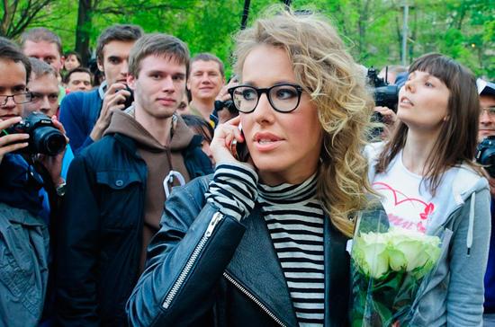 Ксения Собчак объявила об участии в президентских выборах в 2018 году