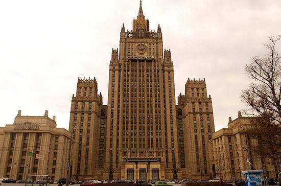 МИД России высказался по поводу столкновений в центре Киева
