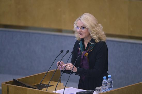 Счетная палата отметила небольшое качество планирования бюджетов регионов