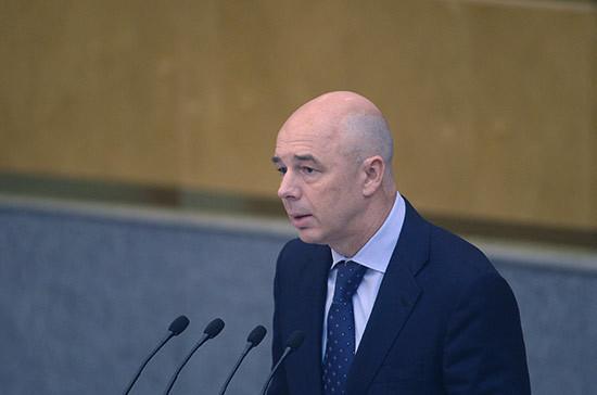 Силуанов допустил, что в школах Северного Кавказа может исчезнуть третья смена