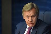Пушков прокомментировал митинг у Рады