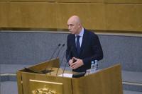 Силуанов: индексация пенсий в 2018 году обгонит инфляцию