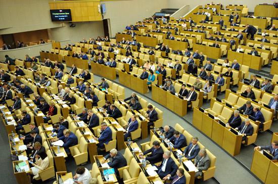 Госдума рассматривает 1,5 тысячи законодательных инициатив