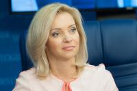 Казакова рассказала о приоритетах развития культуры в 2018 году