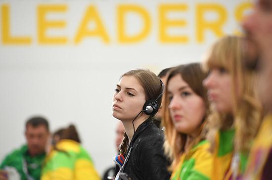 На Всемирном фестивале молодёжи и студентов в Сочи подведены предварительные итоги