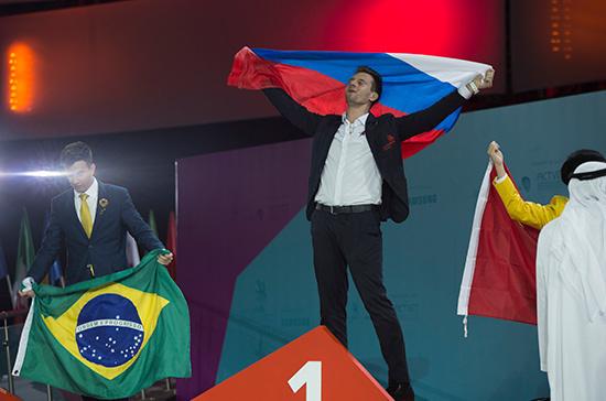 Сборная России победила на чемпионате WorldSkills в Абу-Даби