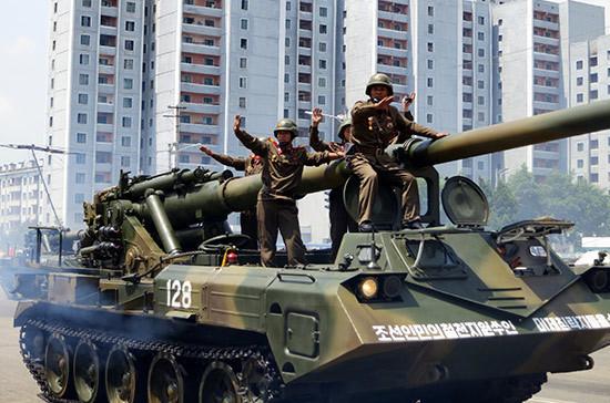 КНДР сообщила онеобходимости ядерного оружия для защиты