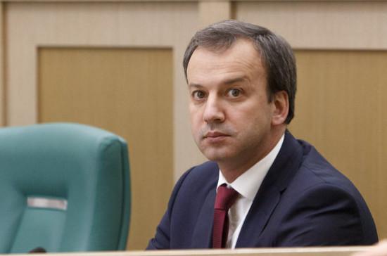 Дворкович рассказал о перспективах  печатных СМИ в России