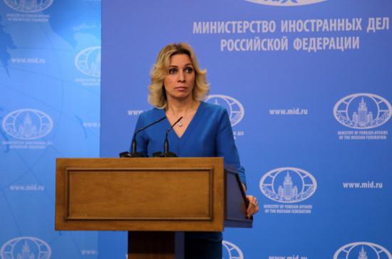 Захарова призвала не допустить ущемления прав русскоязычных на Украине