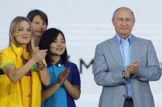 Президент РФ назвал главные качества успешных людей будущего