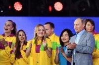 Путин призвал молодёжь не забывать об этических основах выбранной профессии