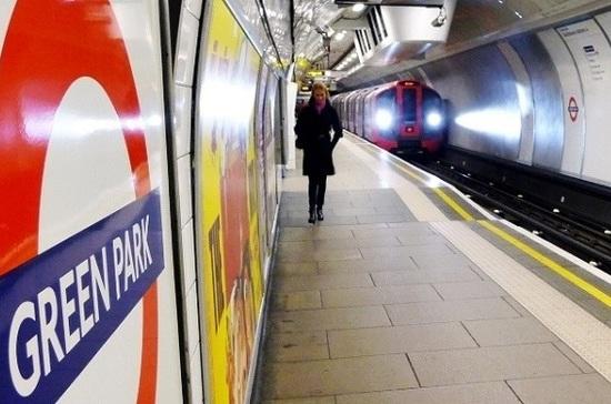 Вметро Лондона запустят поезд «Сердце России»