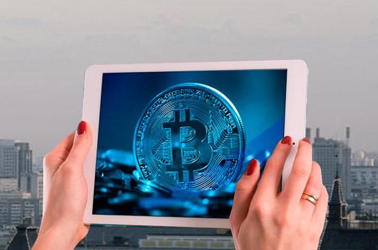 Минтруд рассмотрит предложение об учреждении дня специалиста по криптовалюте