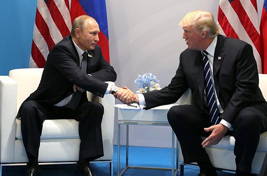 Белый дом назвал возможной встречу Трампа и Путина «на полях» АТЭС