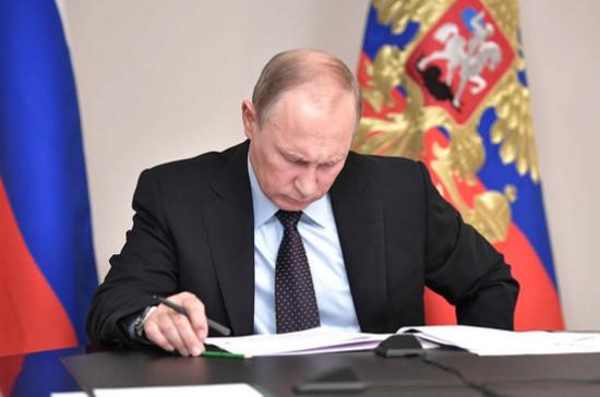 Путин включил аэропорт Шереметьево в перечень стратегических предприятий