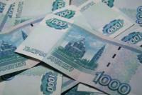 В ПФР напомнили россиянам о дополнительном способе увеличить страховую пенсию