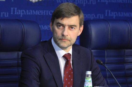 Москва ответит США на вывоз архива из генконсульства, заявил Железняк