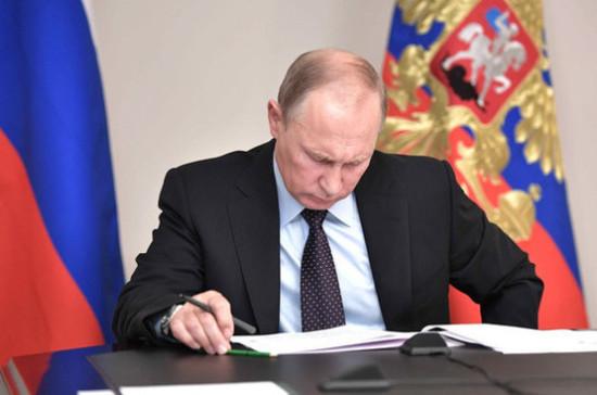 Путин изменил состав Совета по борьбе с коррупцией