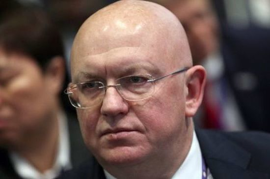 Россия назвала голосование Совета Безопасности ООН по Сирии спектаклем