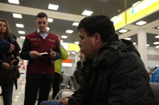 МВД планирует перекрыть нелегалам доступ кжилью итранспорту