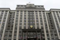 Госдума начнёт разбирать «законодательные завалы» 26 октября