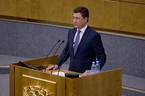 Новак анонсировал поэтапный переход России на светодиодные лампы