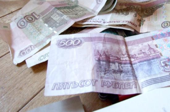 Прожиточный минимум для московских пенсионеров увеличат с 2018 года