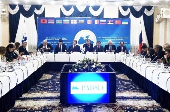 На заседании комитетов ПАЧЭС в Ростове-на-Дону обсудили меры поддержки молодых семей