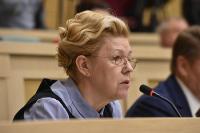 Мизулина рассказала, сколько детей ежегодно изымают из семей в России
