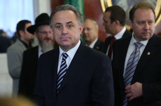 Россия подала заявку на проведение матча открытия ЧЕ-2020 по футболу