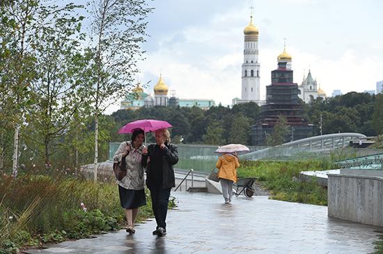 Эксперты ЮНЕСКО высоко оценили новый столичный парк «Зарядье»
