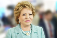 Хиллари Клинтон может приехать в РФ на Евразийский женский форум, сообщила Матвиенко