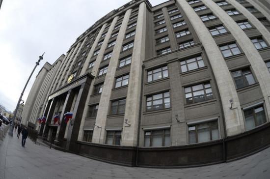 В ЛДПР предложили запретить водителям из Киргизии работать в России по национальным правам