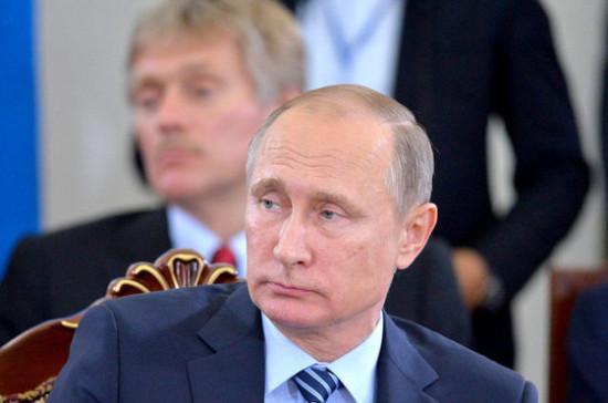 Путин поручил ужесточить наказание за незаконные перевозки