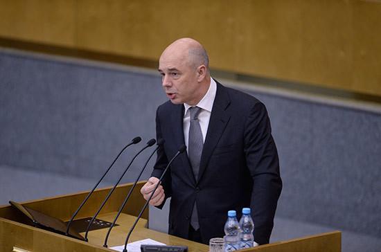 В следующем году экономический рост будет больше двух процентов ВВП, заявил Силуанов