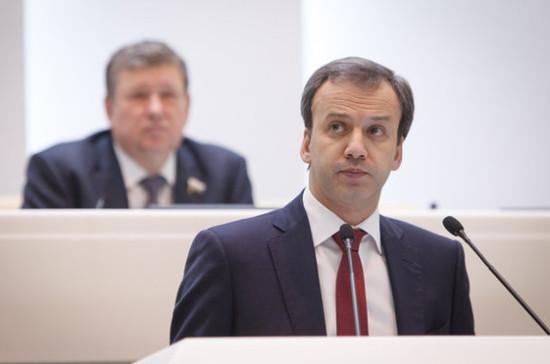 Дворкович назвал расширение продэмбарго закрытием «серых» каналов поставок