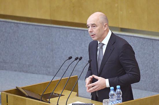 Минфин внесёт на рассмотрение в Госдуму инициативы по деофшоризации