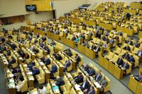Госдума приняла бюджет на 2018-й и плановый период 2019-2020 годов