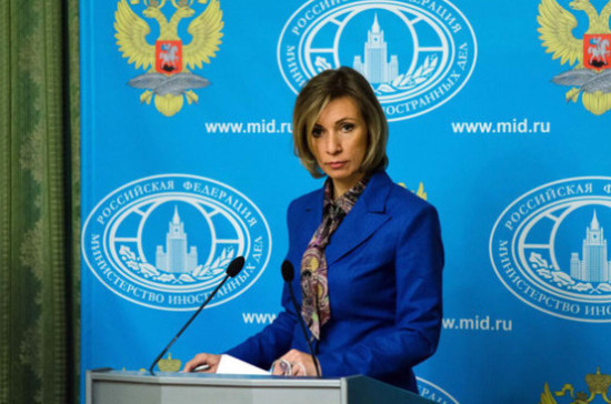 Захарова считает, что дело Манафорта— фальшивка