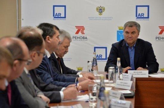 Володин: строительство аэропорта под Саратовом идёт с опережением графика