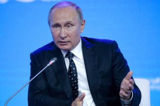 Путин проинформировал о сокращении числа компаний, признанных иноагентами