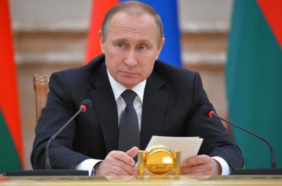 Владимир Путин подчеркнул сокращение числа иностранных агентов среди НКО