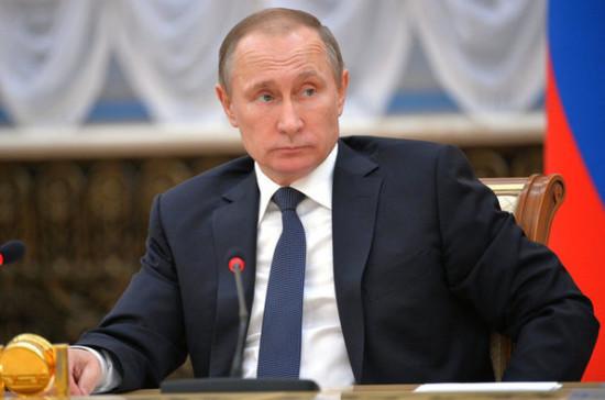 Путин: столетие революции станет символом преодоления раскола в обществе