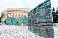 В Москве откроют общенациональный мемориал жертвам массовых репрессий «Стена скорби»