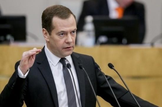 Медведев поручил расширить два порта в Краснодарском крае