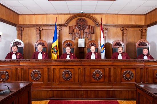 В Молдавии Конституционный суд разрешил признать румынский язык государственным