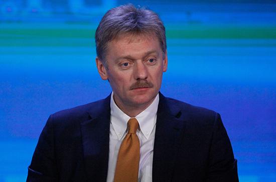Песков прокомментировал слова Путина о сборе биоматериала россиян